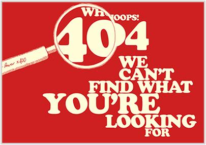 carsonified.com 404 Error Page